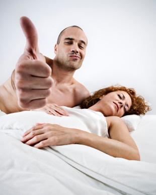 performant au lit